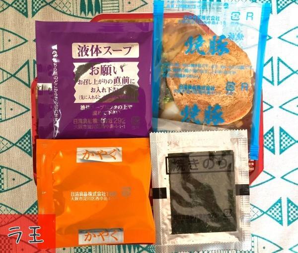 f:id:byousatsu-pn2:20170326125144j:plain