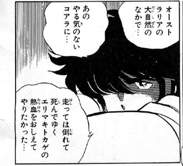 f:id:byousatsu-pn2:20170521215845p:plain