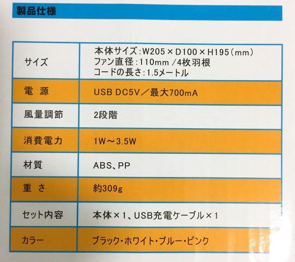 f:id:byousatsu-pn2:20170611221552j:plain