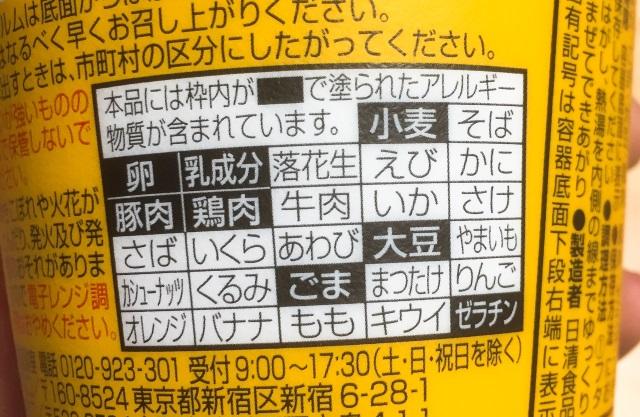 f:id:byousatsu-pn2:20171119211502j:plain