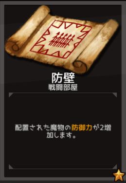 f:id:byousatsu-pn2:20180826145916p:plain