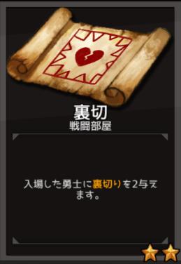 f:id:byousatsu-pn2:20180826150012p:plain