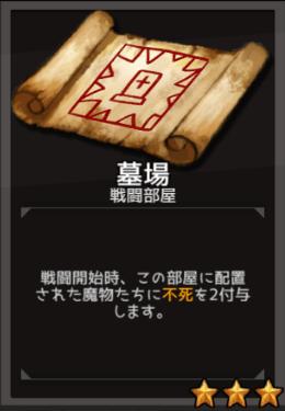 f:id:byousatsu-pn2:20180826150026p:plain