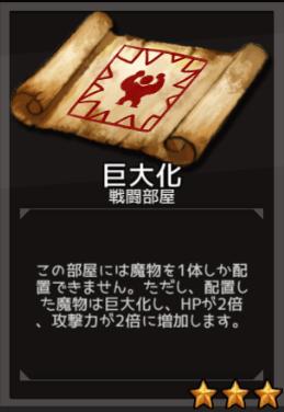 f:id:byousatsu-pn2:20180826150030p:plain