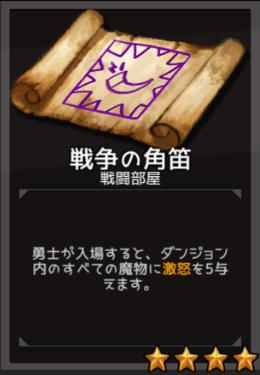 f:id:byousatsu-pn2:20180826150052p:plain