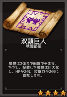 f:id:byousatsu-pn2:20180826150055p:plain
