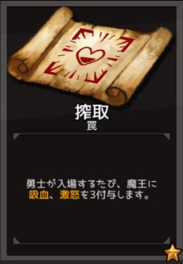 f:id:byousatsu-pn2:20180908233658p:plain