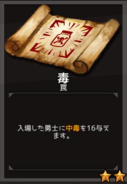 f:id:byousatsu-pn2:20180908233803p:plain
