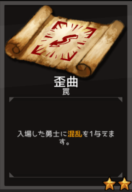 f:id:byousatsu-pn2:20180908234024p:plain