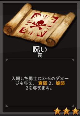 f:id:byousatsu-pn2:20180908234304p:plain