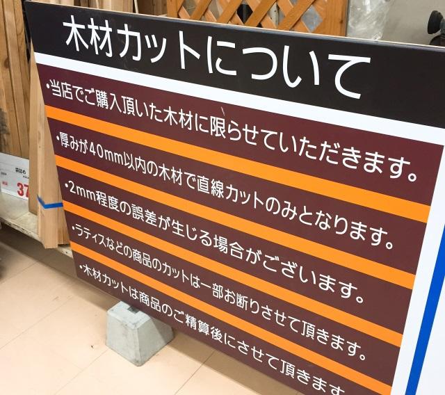 f:id:byousatsu-pn2:20190103225141j:plain