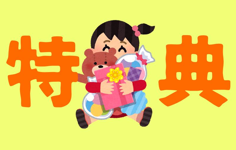 f:id:byousatsu-pn2:20190128212620p:plain