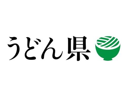 「うどん県」の画像検索結果