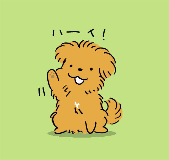 保護犬 里親 ブログ