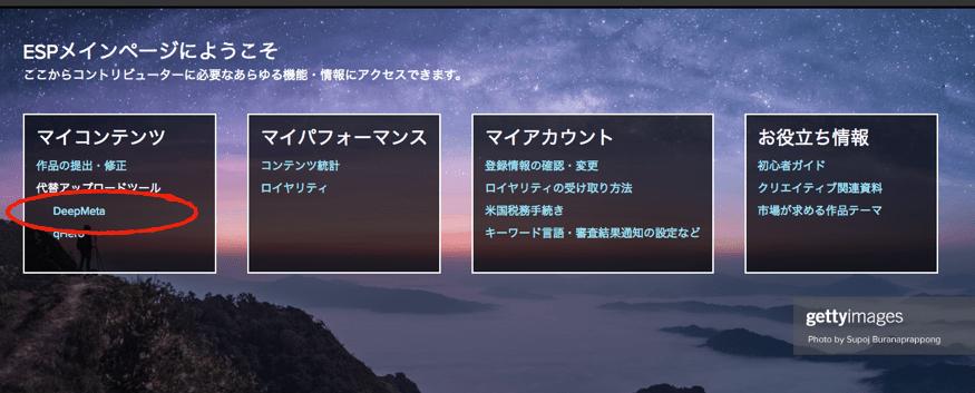 f:id:daimaru-side:20171022111523p:plain