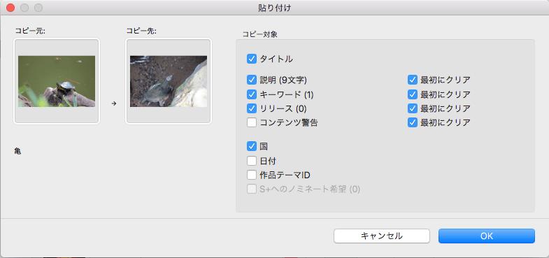 f:id:daimaru-side:20171022112430p:plain