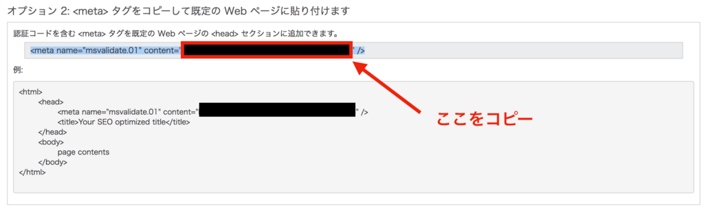 f:id:daimaru-side:20180619000341p:plain
