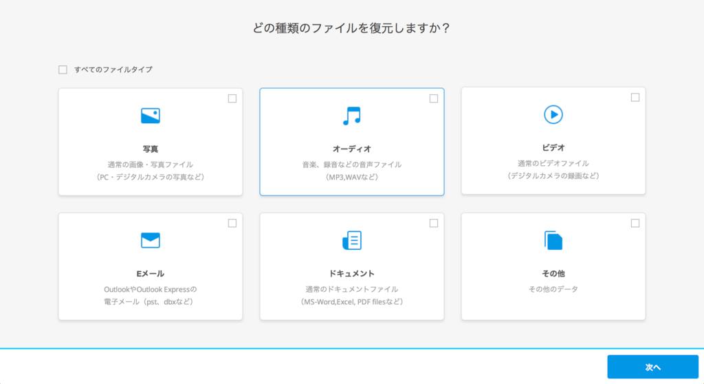 f:id:daimaru-side:20180717003206p:plain