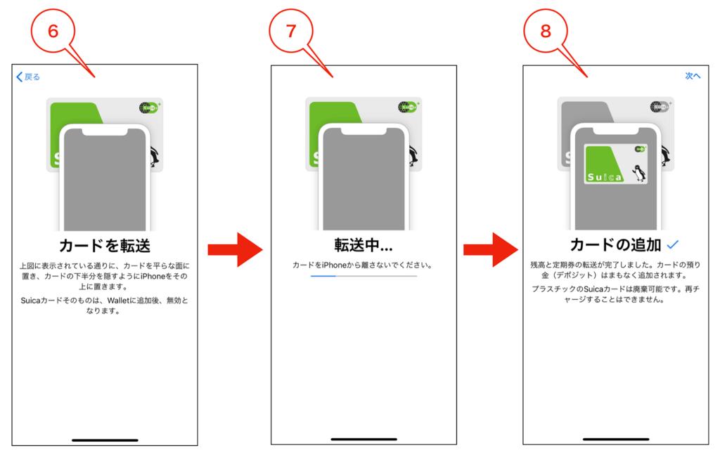 f:id:daimaru-side:20180725100719p:plain