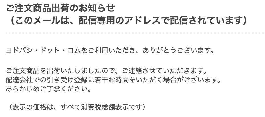 f:id:daimaru-side:20181026094223p:plain