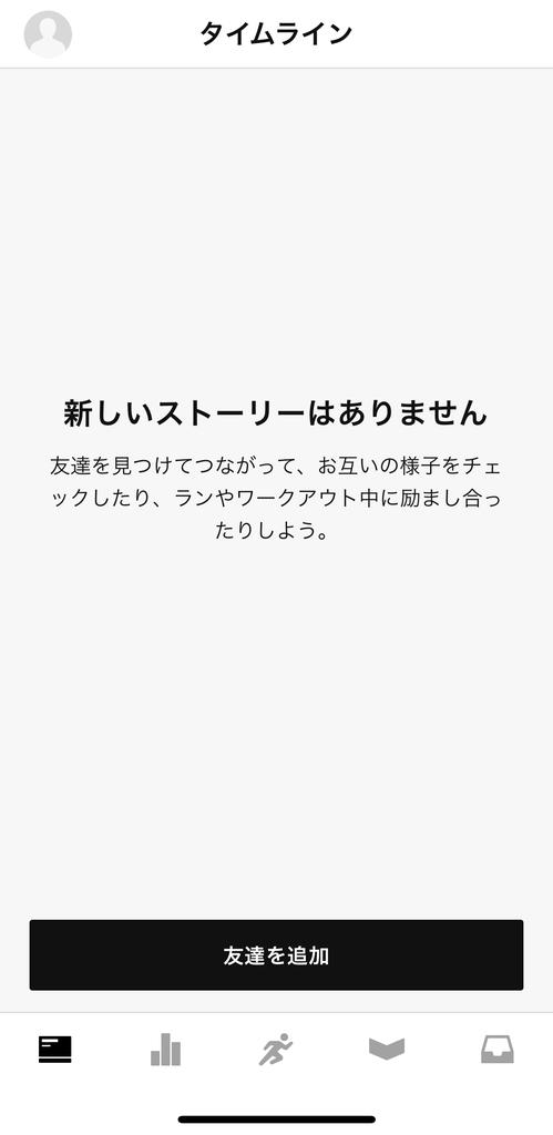 f:id:daimaru-side:20181204233939j:image:w350