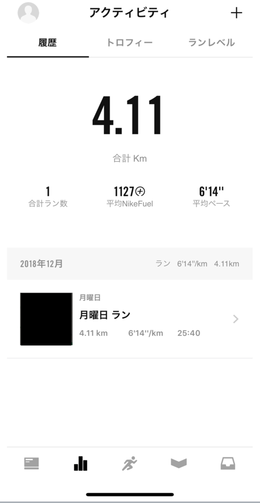 f:id:daimaru-side:20181204234526p:image:w350