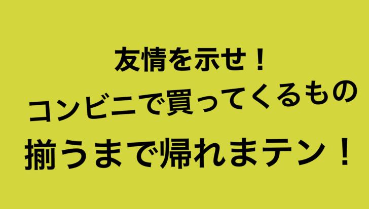 f:id:dobumizu:20200804143759p:plain