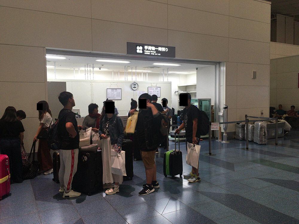 羽田空港国際線ターミナルの手荷物一時預かり所