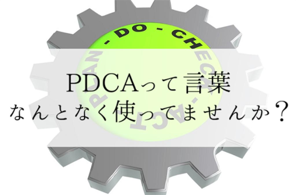 f:id:duo00731:20180428001136p:image
