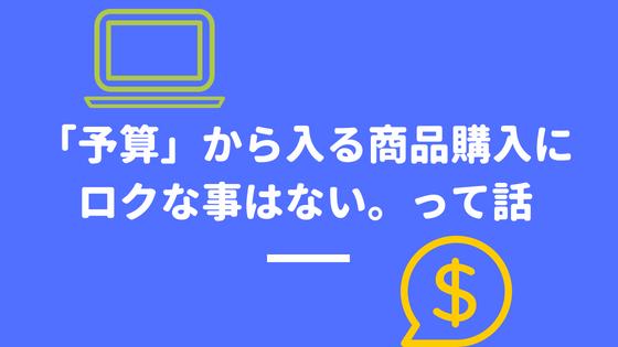 f:id:duo00731:20180526210145p:plain