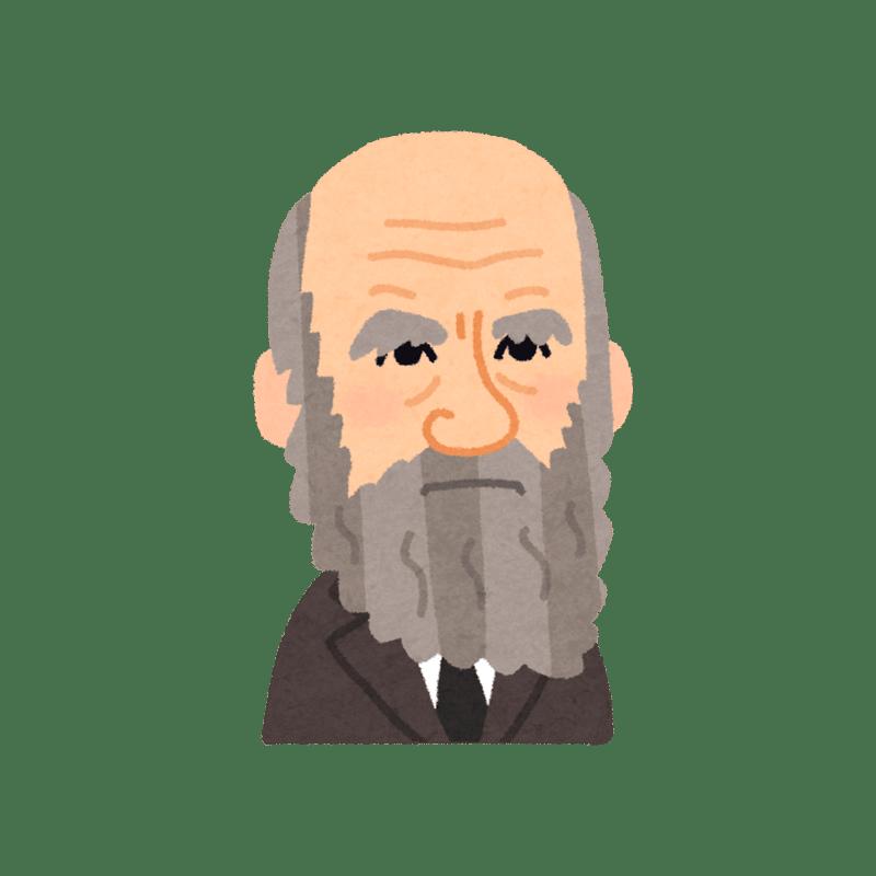 ダーウィン