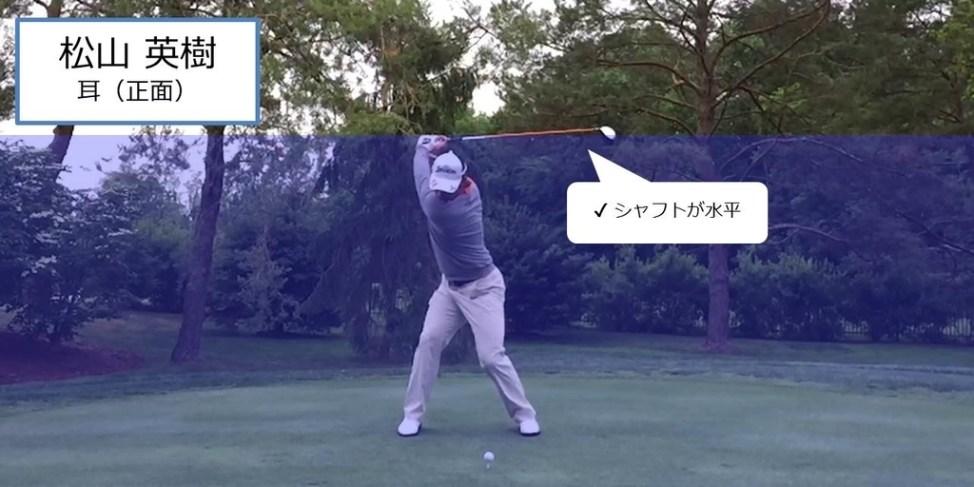 f:id:golf_samurai11:20181023104226j:plain