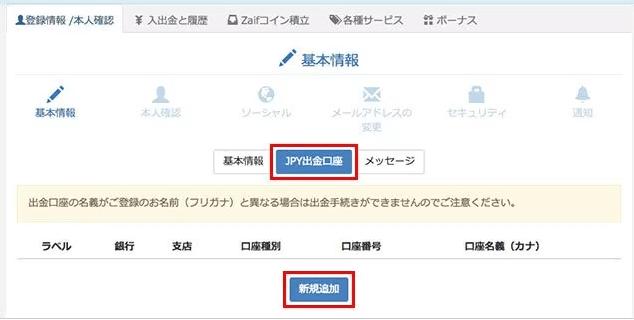 f:id:h-kashi:20180210171204p:plain