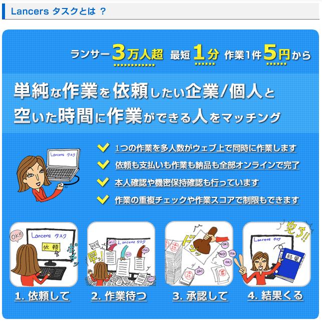 f:id:hanano_mani_0125:20171116170948p:plain