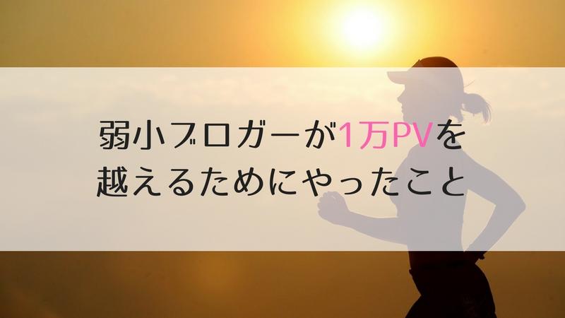f:id:hanano_mani_0125:20180402223052j:plain