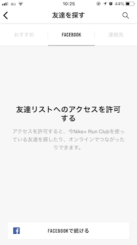 f:id:hanano_mani_0125:20180430104447p:plain