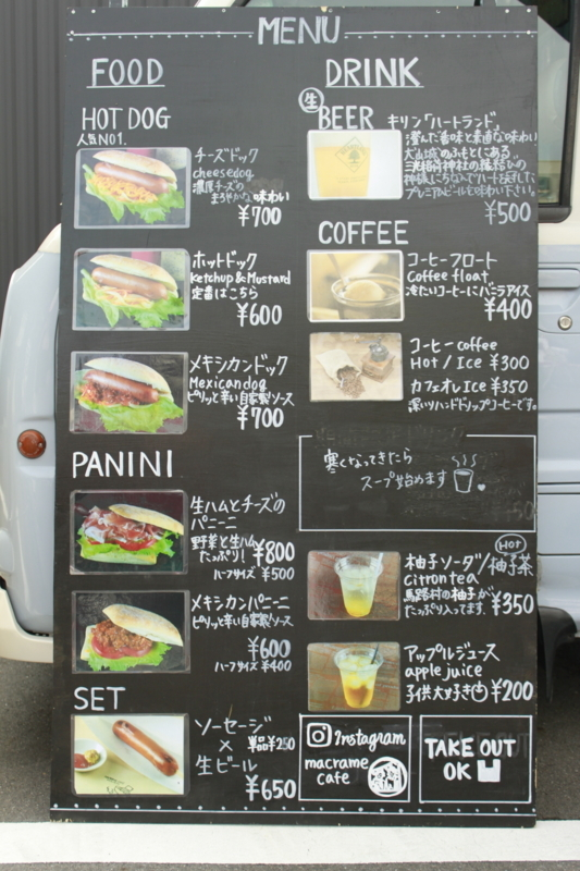 f:id:haro33takoshi:20171103180757j:plain