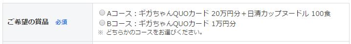 f:id:hirotei:20160829162211p:plain