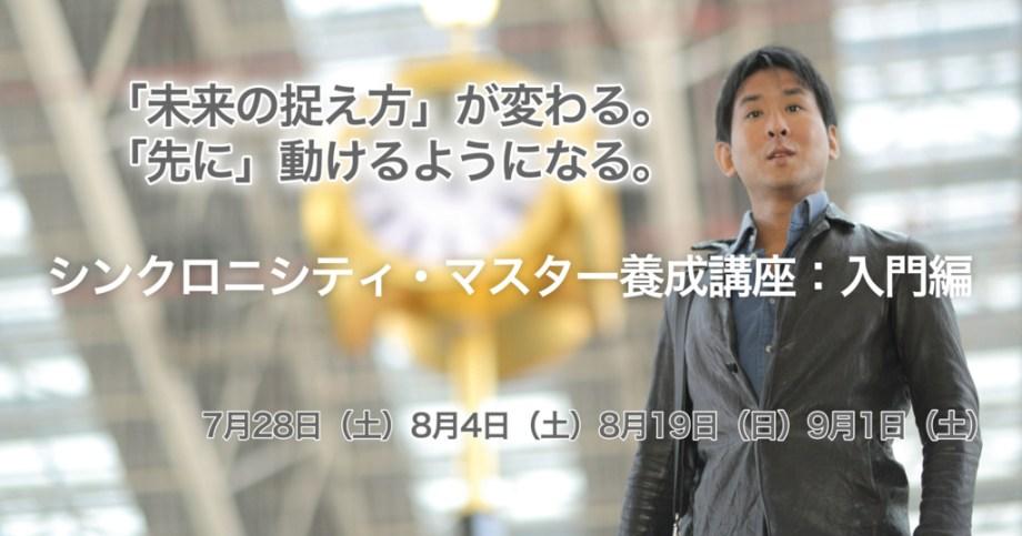 f:id:horiuchiyasutaka:20180724160633j:plain
