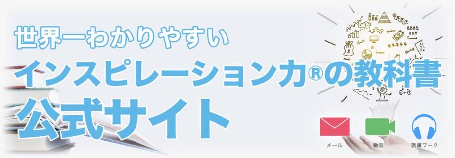 f:id:horiuchiyasutaka:20190306184553j:plain