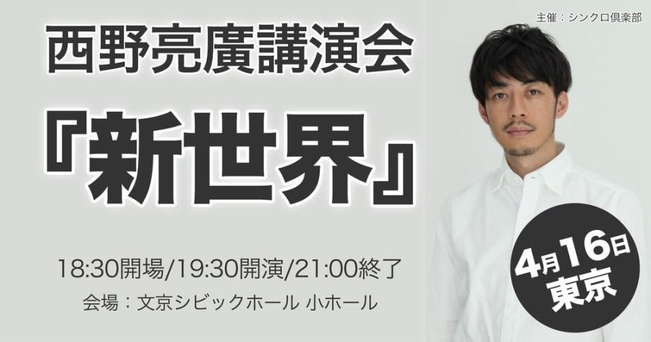 f:id:horiuchiyasutaka:20190308212613j:plain