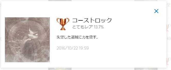 f:id:husahusadayo:20190804173454p:plain