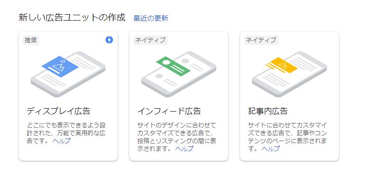 f:id:husahusadayo:20190824225821p:plain