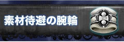 f:id:husahusadayo:20191018182726p:plain