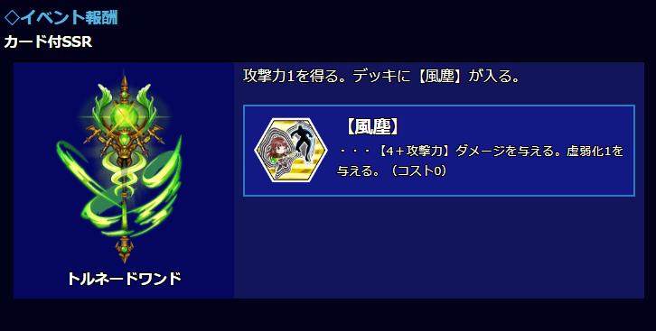 f:id:husahusadayo:20191027161735p:plain
