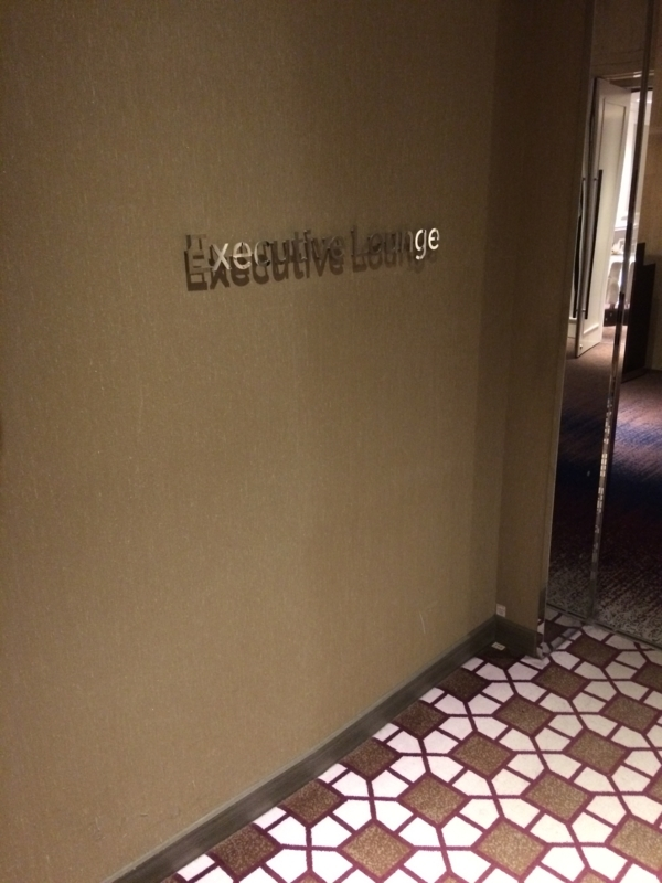 東京マリオットホテルのエグゼクティブラウンジの入り口2