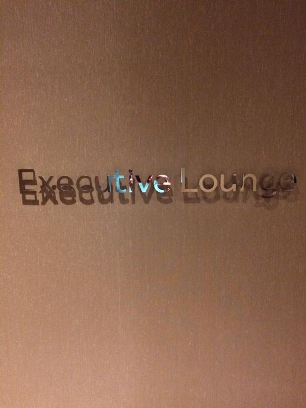 東京マリオットホテルのエグゼクティブラウンジの入り口