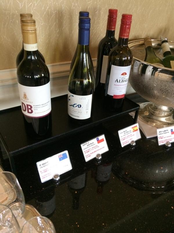 名古屋マリオットホテルのエグゼクティブラウンジのカクテルタイムのワイン