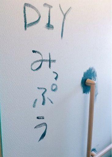 壁にイマジンウォールペイントのペンキで落書き