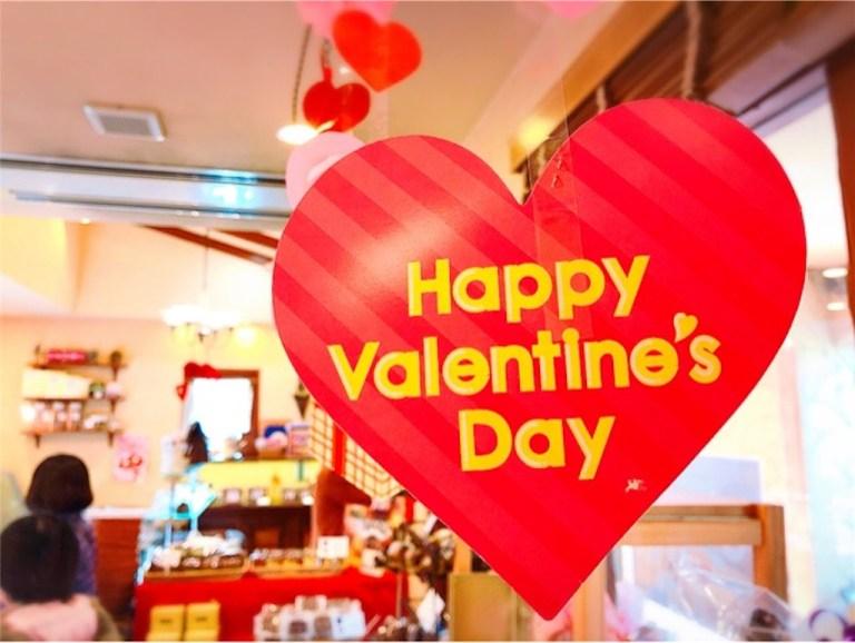 サンオノフレのバレンタインデー